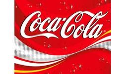 coca-cola-novo-milenio