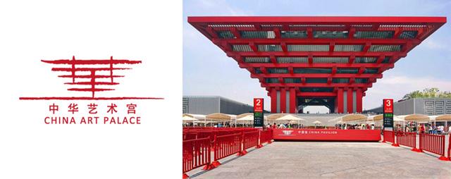CHINA art palace